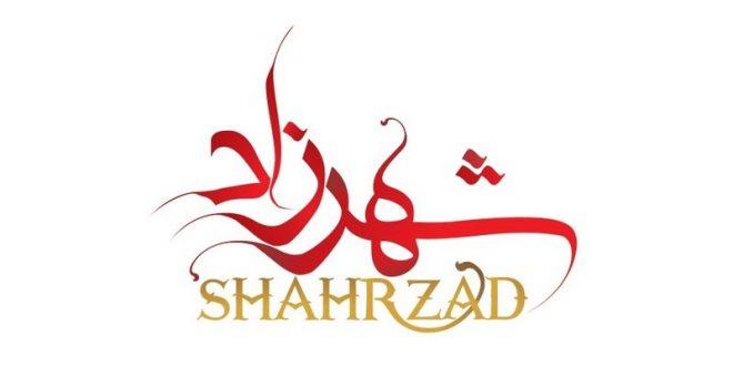 shahrzadseries